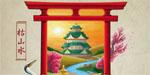 Zen Garden (Queen Games)